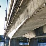 拱形桥 / 预应力混凝土 / 预制