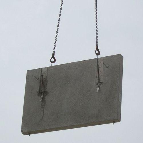 混凝土结构提升系统