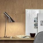 台灯 / 现代风格 / 铝制 / 不锈钢
