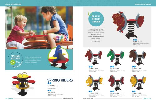 Qitele & plastic spring rocker & Constructed of durable and recyclable materials