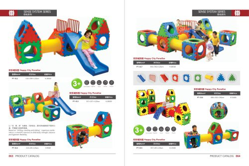 Qitele & Slide & playground & Constructed of durable and recyclable materials