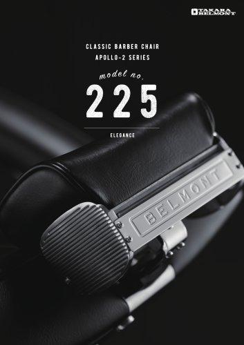 model No.225